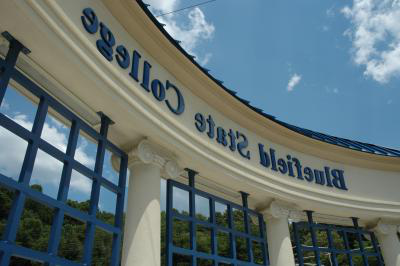 BSC entrance to campus welcomes students, employees, and guests